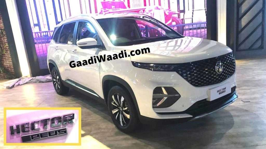 mg hector plus launch